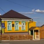 Музей литературы и искусства
